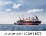 international container cargo... | Shutterstock . vector #1020931579