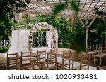 decoration of wedding ceremony | Shutterstock . vector #1020933481