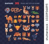 pixel art icons set tropical...   Shutterstock .eps vector #1020936895