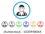 physician doctor rounded icon.... | Shutterstock .eps vector #1020948064