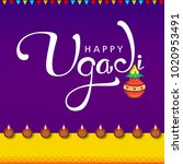 happy ugadi 2018  editable... | Shutterstock .eps vector #1020953491