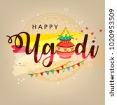 happy ugadi 2018  editable... | Shutterstock .eps vector #1020953509