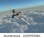 american fighter plane of world ... | Shutterstock . vector #1020955681