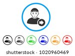 next man rounded icon. style is ... | Shutterstock .eps vector #1020960469