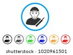 surgeon rounded icon. style is...   Shutterstock .eps vector #1020961501