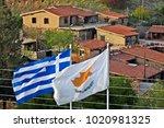 Fikardou Village  Cyprus  Apri...