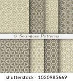 seamless pattern set in arabic... | Shutterstock .eps vector #1020985669