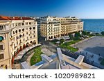 thessaloniki  macedonia  greece ... | Shutterstock . vector #1020989821