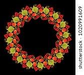 traditional russian pattern... | Shutterstock .eps vector #1020991609