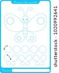 butterfly. preschool worksheet... | Shutterstock .eps vector #1020992641