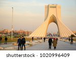 tehran  iran   29 january 2018. ...   Shutterstock . vector #1020996409