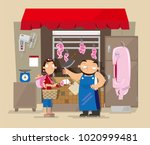 Vector Illustration Of Local...