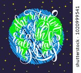 quote the rotation of earth... | Shutterstock .eps vector #1020999541