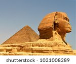 Small photo of Egypt sphinx and pyramid
