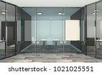 modern office cabinet. meeting... | Shutterstock . vector #1021025551