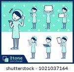 2tone type nurse wear women_set ... | Shutterstock .eps vector #1021037164