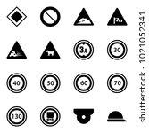 solid vector icon set   main...   Shutterstock .eps vector #1021052341
