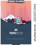 travel to japan. travel and... | Shutterstock .eps vector #1021071541