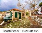 adatepe village in canakkale... | Shutterstock . vector #1021085554