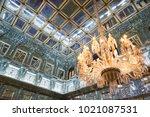 tehran  iran   29 january 2018. ...   Shutterstock . vector #1021087531