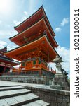 Small photo of Japan Kyoto Kiyomizu Temple in front of the triple tower