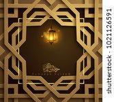 ramadan kareem islamic vector...   Shutterstock .eps vector #1021126591