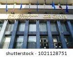 tehran  iran   29 january 2018. ...   Shutterstock . vector #1021128751