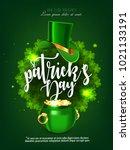 happy saint patrick's day  | Shutterstock .eps vector #1021133191