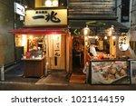 osaka  japan   november 21 ... | Shutterstock . vector #1021144159