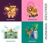 Ramadan Holy Month Islamic...