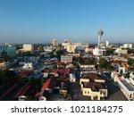 kedah malaysia   3 2 2018   the ... | Shutterstock . vector #1021184275