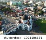 kedah malaysia   3 2 2018   the ... | Shutterstock . vector #1021186891