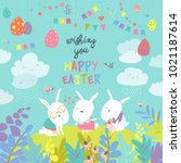 easter bunnies and easter egg   Shutterstock .eps vector #1021187614