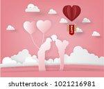 illustration vector of paper... | Shutterstock .eps vector #1021216981