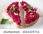 homemade toast from whole... | Shutterstock . vector #1021225711