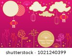 happy chinese new year card.... | Shutterstock .eps vector #1021240399