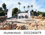 beach wedding venue on the sand ...   Shutterstock . vector #1021260679