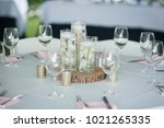 table decorated for wedding... | Shutterstock . vector #1021265335