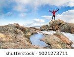 mature backpacker enjoying... | Shutterstock . vector #1021273711