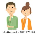 young couple  imagine | Shutterstock .eps vector #1021276174
