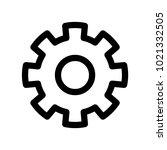 cog wheel icon. symbol of...