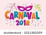 festive event in brazil.... | Shutterstock .eps vector #1021382059