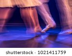 Small photo of Abstract movement the dance