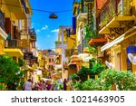 narrow street in the old town... | Shutterstock . vector #1021463905