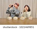 japanese parent and child enjoy ... | Shutterstock . vector #1021469851