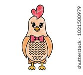 grated hen cute animal with... | Shutterstock .eps vector #1021500979