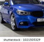 orenburg  russia   may 18  2015 ...   Shutterstock . vector #1021505329