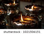 oil lantern in chinese temple... | Shutterstock . vector #1021506151