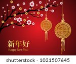 chinese new year background.... | Shutterstock .eps vector #1021507645