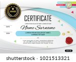white official certificate with ... | Shutterstock .eps vector #1021513321